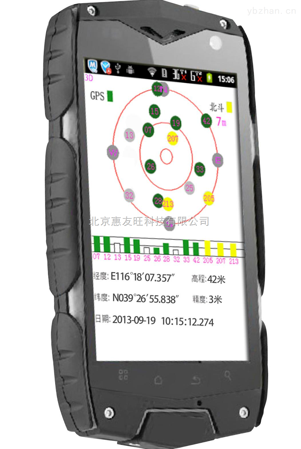 测无忧 A9 专业手持GPS导航设备