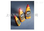 美國福祿克Fluke 77x毫安級過程鉗型表