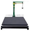 上海鷹牌500kg機械磅秤,TGT-1000機械秤