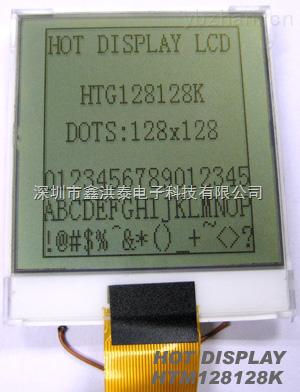 小液晶屏lcd12864液晶显示屏128*64