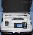 手持式粉尘检测仪/粉尘测定仪/便携式粉尘悬浮物检测仪