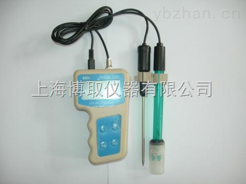 PHSB-320-便携式PH计生产厂家,上海手持式酸度计价格
