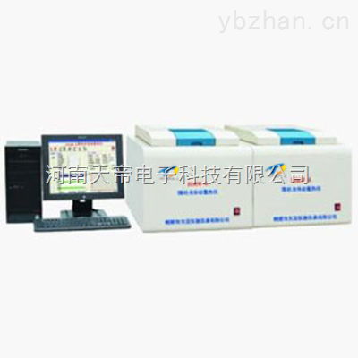 ZDHW-8型-河南天帝微机双控量热仪