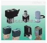 熱賣喜開理電磁閥氣缸,CKD氣缸電磁閥