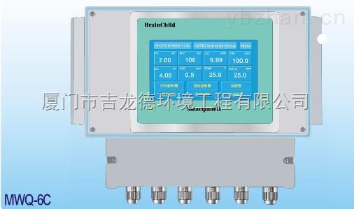 多功能八参数水质分析仪- MWQ-8C