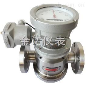JN-LC系列椭圆齿轮流量計