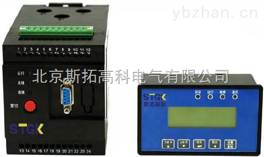 北京斯拓高科智能电动机保护器