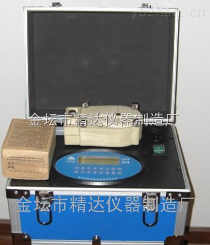 WZBC-9600自动水质采样器