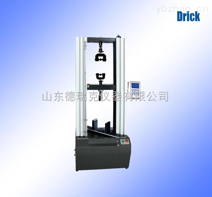 MWD-10A-山东德瑞克人造板万能试验机专业生产商