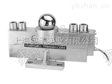 汽車衡傳感器-30噸汽車衡傳感器