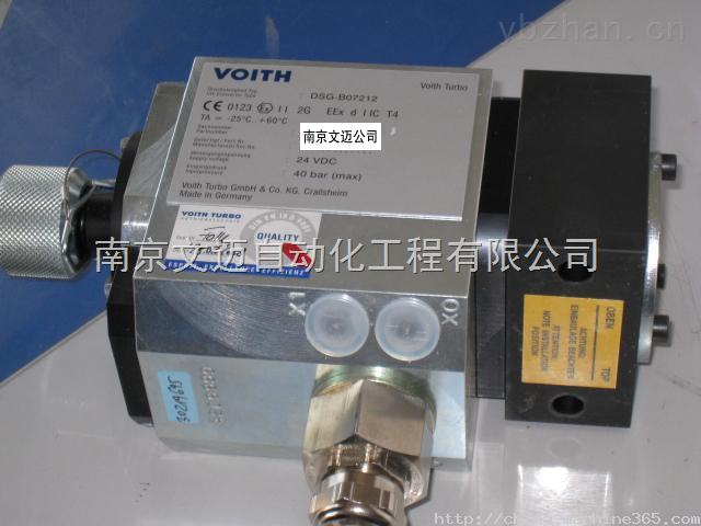 德国福伊特电液转换器DSG-B07112、DSG-B07212