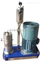 高剪切乳化分散机  管线式乳化分散设备