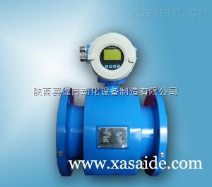 VNLD-电磁污水流量计西安厂家价格