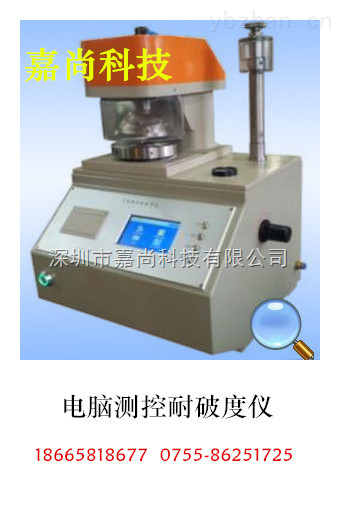 纸板耐破度试验机