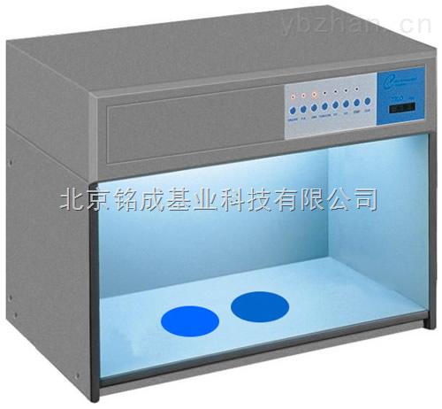 供应TILO天友利P60(6)标准光源对色灯箱