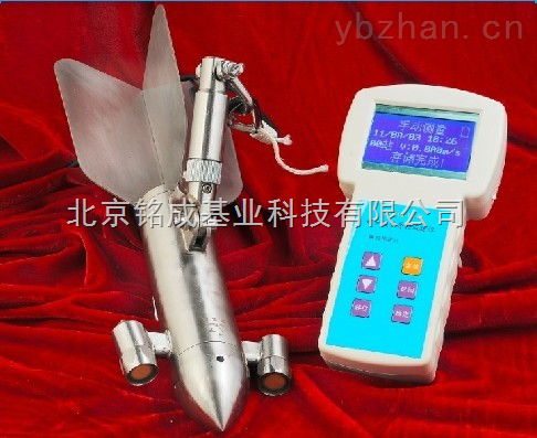 供应LSH10-1A手持式超声波多普勒流速仪