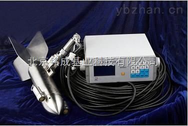 供应超声波多普勒流速仪LSH10-1型