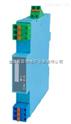 TM5011-CS开关量输入隔离安全栅