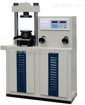 DYE-300-電液式數顯水泥抗折抗壓試驗機