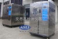 散熱器環境試驗箱原理