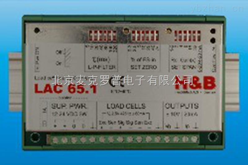 H&B LAC65.1 称重传感器信号变送器