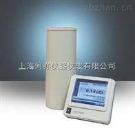 CRC-55TR医用放射性活度计