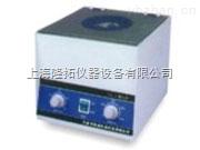 厂家直销离心机、GL-4型台式离心机