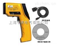 ET990D手持式冶金專用非接觸紅外線測溫儀