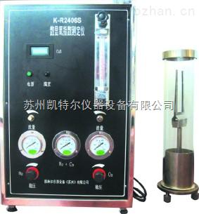 K-R2406S-阻燃性能测试用数显氧指数测定仪用途
