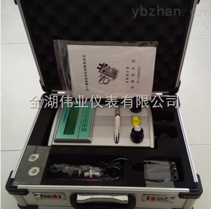 便携式压力校验仪HW-YBS-WY,压力校验仪生产厂家