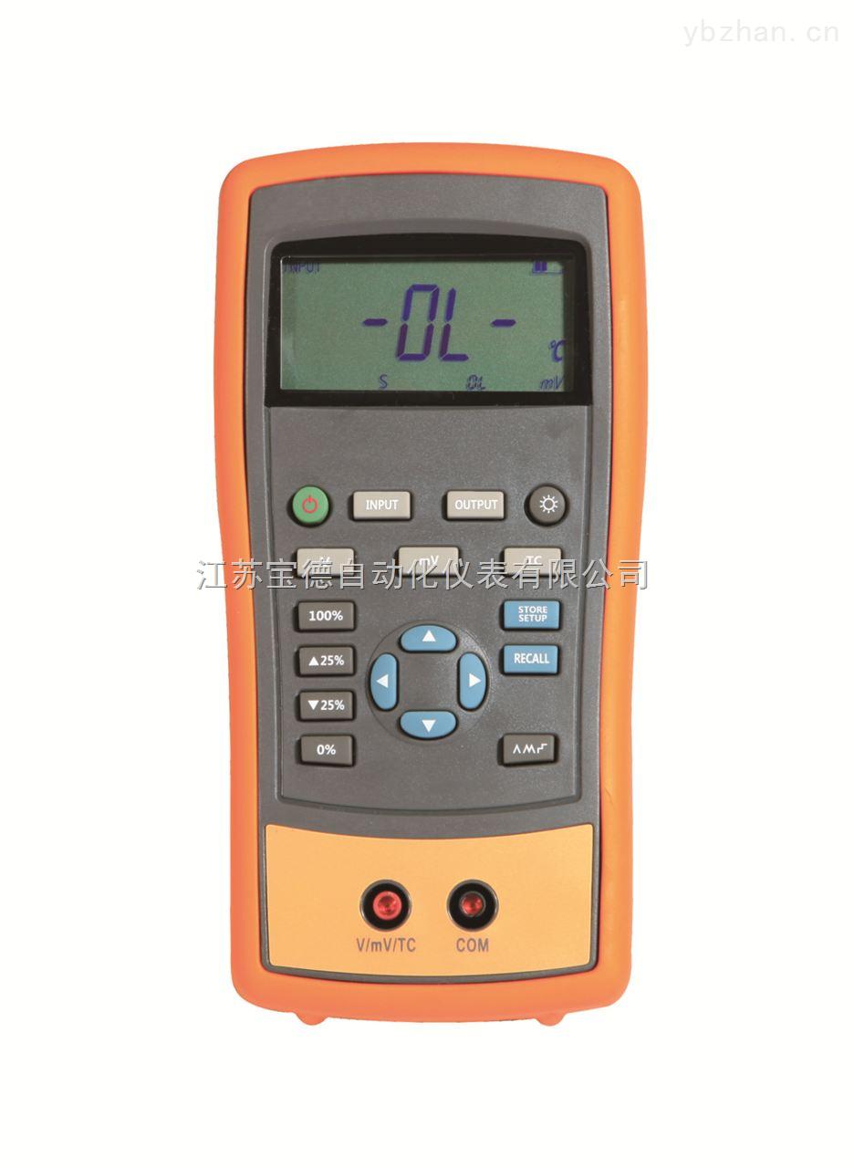 BDE-1202热电偶校验仪