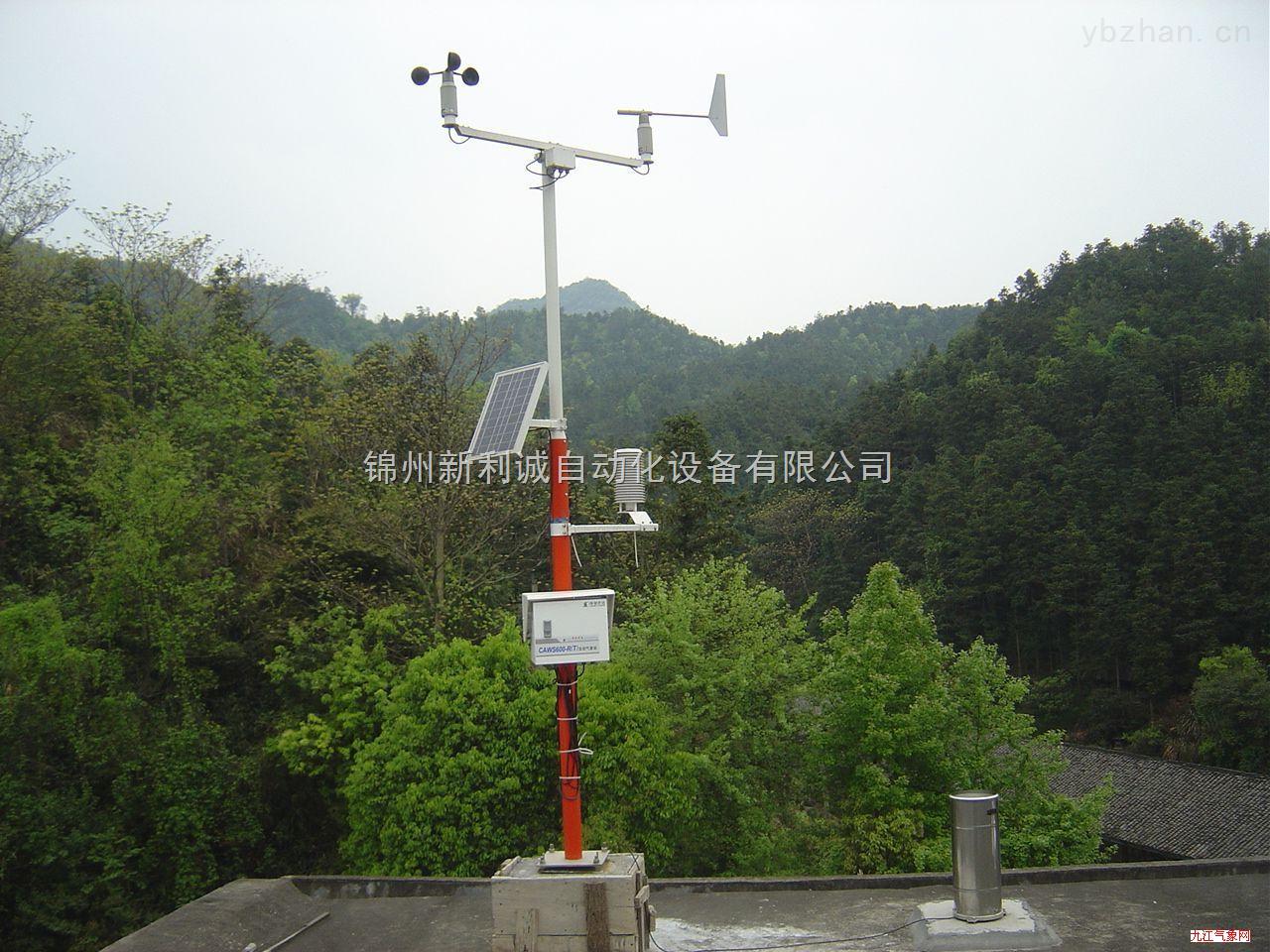 自动气象站首选锦州新利诚JLC-QX1型高品质气象站