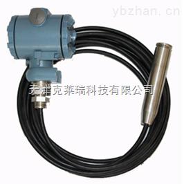 貴州纜式液位計,貴陽高精度液位變送器廠家價格
