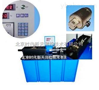 CSZ-500D高强螺栓轴力扭矩复合试验机、生产高强螺栓、螺栓检测