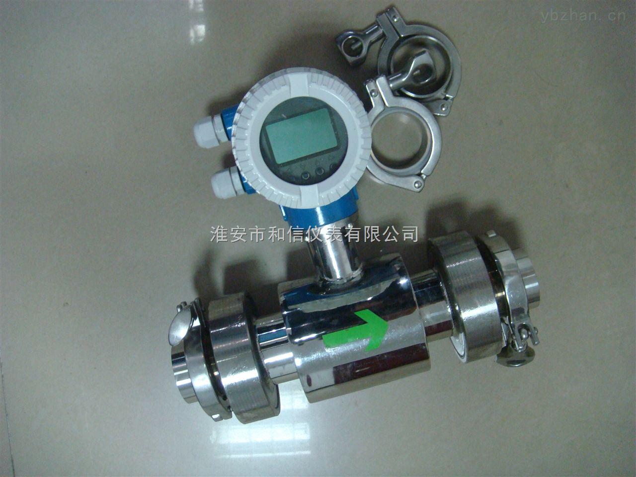 HX-LDE-衛生型卡箍電磁流量計