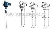 WRNK-236天康热电偶传感器