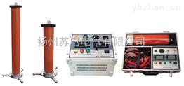 SDZF系列高頻直流高壓發生器
