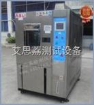 TH-408溫度冷熱衝擊試驗箱公司