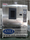 进口高低温湿热交变试验机 性能特点介绍 核心配件采用进口