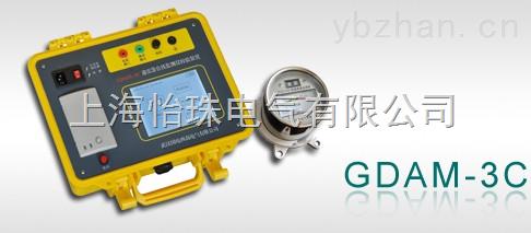 gdam-3c 避雷器在线监测仪校验装置