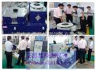 塑料高频振动试验机生产厂家 电动式振动实验设备理化板