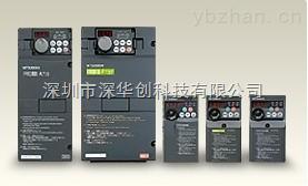 三菱A740,F740,A720,F720,E720,D740,D720系列变频器