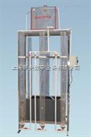 JYJS-14型自由沉降实验装置