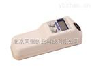 數顯便攜式濁度儀WGZ/1B