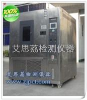 安徽高低温交变湿热实验箱的用途 单点式温度冲击试验箱标准