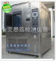 低氣壓交變濕熱試驗標準性能 三槽式冷熱衝擊試驗儀進口