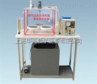 JYPS-82型曝气池混合液耗氧速率测定装置