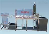JY-P061平移推流式曝气池