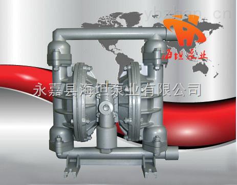 不锈钢气动隔膜泵QBY系列