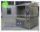 电子产品氙灯老化实验机供应商 畅销 生产厂家